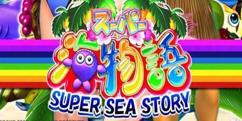 パチンコ スーパー海物語M55