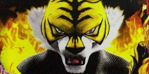 パチンコ タイガーマスク3