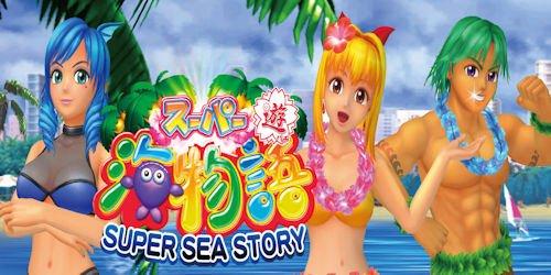 CRAスーパー海物語SAE5 スペック・ボーダー攻略