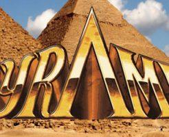 パチンコ ゴーゴーピラミッド