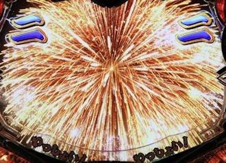パチンコ 新夏祭り 最強打ち上げ花火