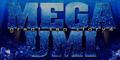 パチンコ 大海物語4