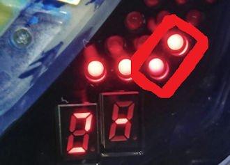 パチンコ モンキーターン4 電サポランプパターン