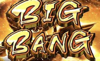 パチンコ 聖闘士星矢4 BIG BANG