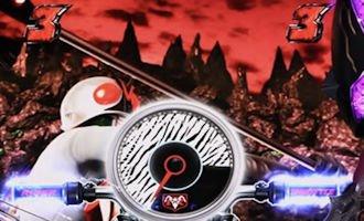 パチンコ 仮面ライダーフルスロットル 闇のバトルver ゼブラ柄